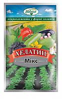 Комплексное минеральное удобрение Хелатин Микс