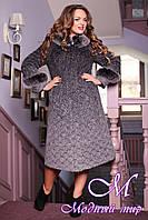 Зимнее женское пальто больших размеров (50-60) арт. 613 Liko А Тон 103