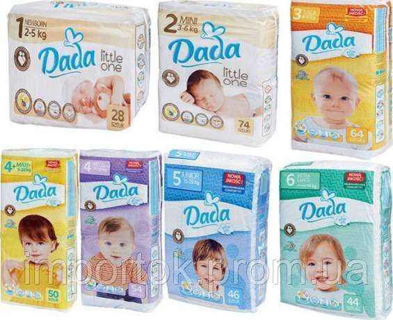 Памперсы Dada Premium, аналог Pampers active baby! Бесплатная доставка 8abf4934d0c