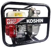 Помпа высокого давления Koshin SERH-50V-BAA (129239)