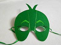 Карнавальная маска Кузя кузнечик