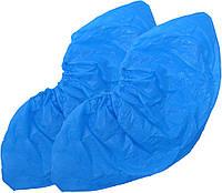 Бахилы полиэтиленовые,3гр.-синий (100пар/уп)