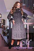Женское зимнее пальто больших размеров (50-60) арт. 613 Rumba 3 Тон 101