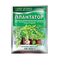 Плантатор, Комплексное удобрение листового питания