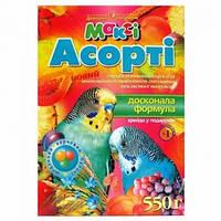 Корм для волнистых попугаев Макси Ассорти 550 г