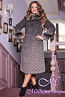 Женское теплое пальто большие размеры (50-60) арт. 613 Liko А Тон 102