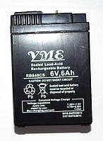 Аккумулятор свинцовый YME 6V6ah