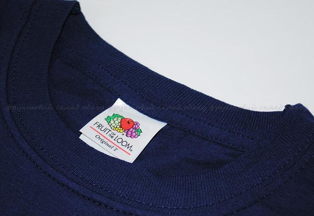 Тёмно-синяя мужская легкая футболка
