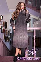 Женское теплое и стильное пальто большие размеры (50-60) арт. 613 Тон 1005