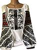 """Жіноча вишита блузка """"Нейлон"""" (Женская вышитая блузка """"Нейлон"""") BT-0068"""
