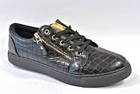 Женские туфли на широкую ножку на шнуровке низком ходу с теснением под рептилию
