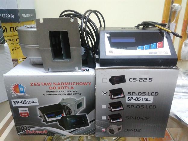 На склад поступила автоматика KG Elektronik SP-05 + DP-02
