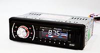 Магнитола Pioneer 2031 MP3, USB, AUX, FM
