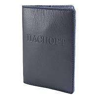 Обложка на паспорт RONI (серо-синяя)