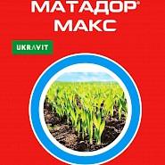 Матадор Макс, на 128 кг., 50мл.