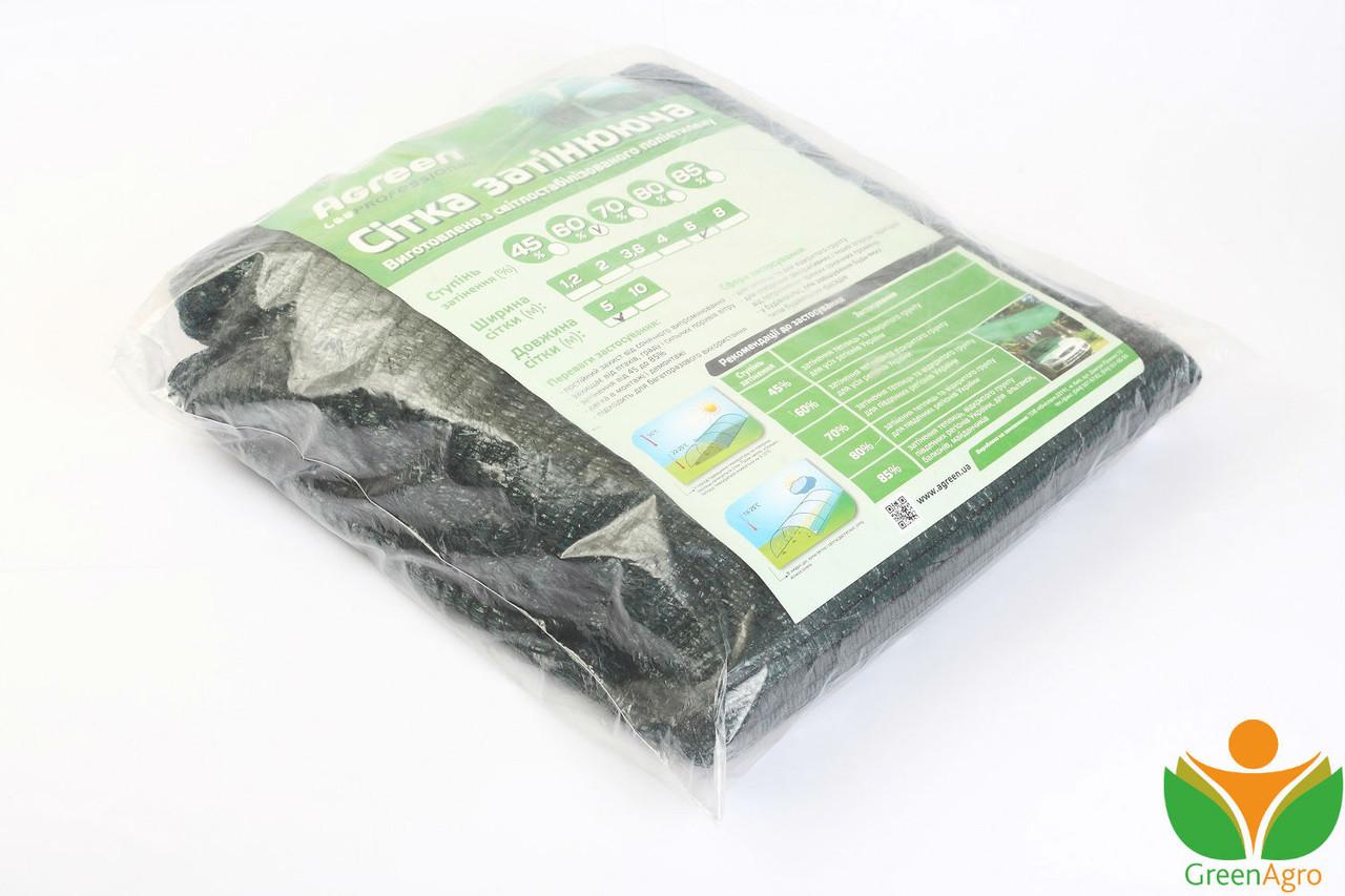 Сетка затеняющая Agreen 85% (2м х 5мп)