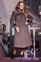Женское зимнее пальто с красивым мехом (50-60) арт. 613 Liko А Тон 108