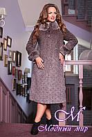 Женское коричневое зимнее пальто с красивым мехом (50-60) арт. 613 Liko А Тон 105