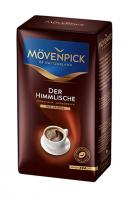 Молотый кофе Movenpick Der Himmlische 250 гр