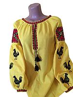 """Вишита жіноча блузка """"Мейкл"""" (Вышитая женская блузка """"Мейкл"""") BT-0073"""