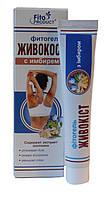 Фитогель «Живокост с имбирем» профилактика тромбообразований, 50 мл