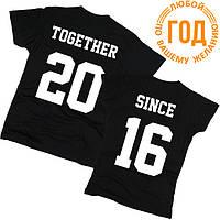 Футболки парные Together Since 01