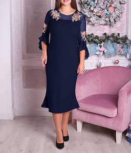 """Вечернее женское платье """"Вертино-2"""" размеры от 42 по 70"""