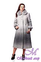 Женское теплое зимнее пальто с красивым мехом (50-60) арт. 613 Тон 1008