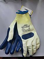 Перчатки  для работы со скользкими поверхностями