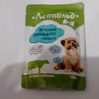Мясной деликатес для собак с говядиной