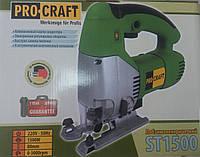 Лобзик  Procraft ST -1500