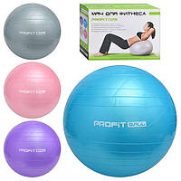 Мяч для фитнеса 75 см Profitball M 0277 U/R