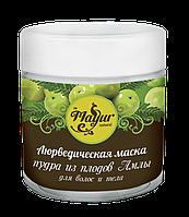 Маска для волос и тела из плодов Амлы ТМ Mayur 100г