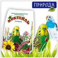 Суперменю для волнистых попугаев мягкая упаковка Природа Коктейль 500 г