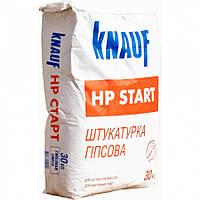 Штукатурка гипсовая HP Start Knauf 30 кг