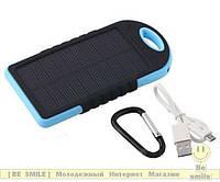 Мощный Power Bank Solar (на солнечных батареях) + карабин
