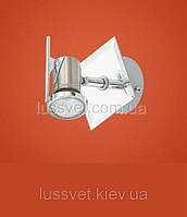 Светильник для ванной EGLO  TAMARA  90684