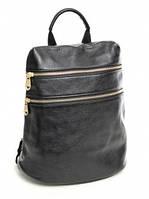 Рюкзак кожаный женский 761 Black