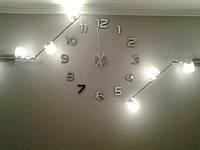 Часы на стену большие с арабскими цифрами (диаметр 1 м) серебристые B-04-S-SILVER