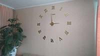 Часы на стену большие с римскими цифрами (диаметр 1 м) серебристые B-05-G-GOLD