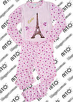 "Пижама для девочки ""Париж"""
