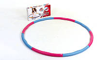 Обруч массажный, разборной Hula Hoop - Fitness ring HH - 113