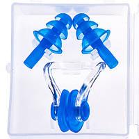 Беруши силиконовые и зажим для носа Sainteve, силикон, 3шт., синий (SY-9502-(bl))