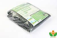 Сетка затеняющая Agreen 45% (1,5м х 10мп)
