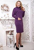 Платье женское на каждый день Иволга р. 50-58 фиолет