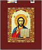 """Схема для вышивки бисером """"Иисус"""", на холсте А4"""