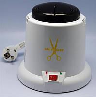 Стерилизатор пластиковый шариковый кварцевый для маникюрного инструмента, белый