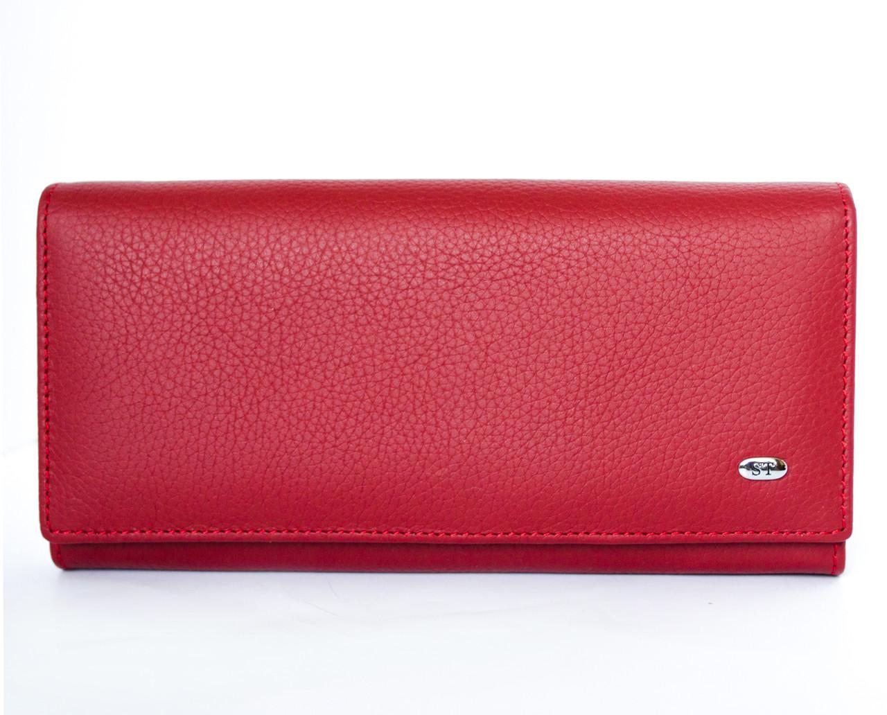 Красный матовый кожаный кошелек ST из натуральной кожи высокого качества. От поставщика (ST150)