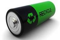 Прочие аккумуляторные батареи отработанные