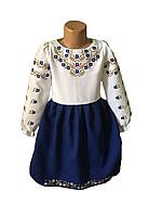 """Вишите плаття для дівчинки """"Номмі"""" (Вышитое платье для девочки """"Номмb"""") DT-0033"""